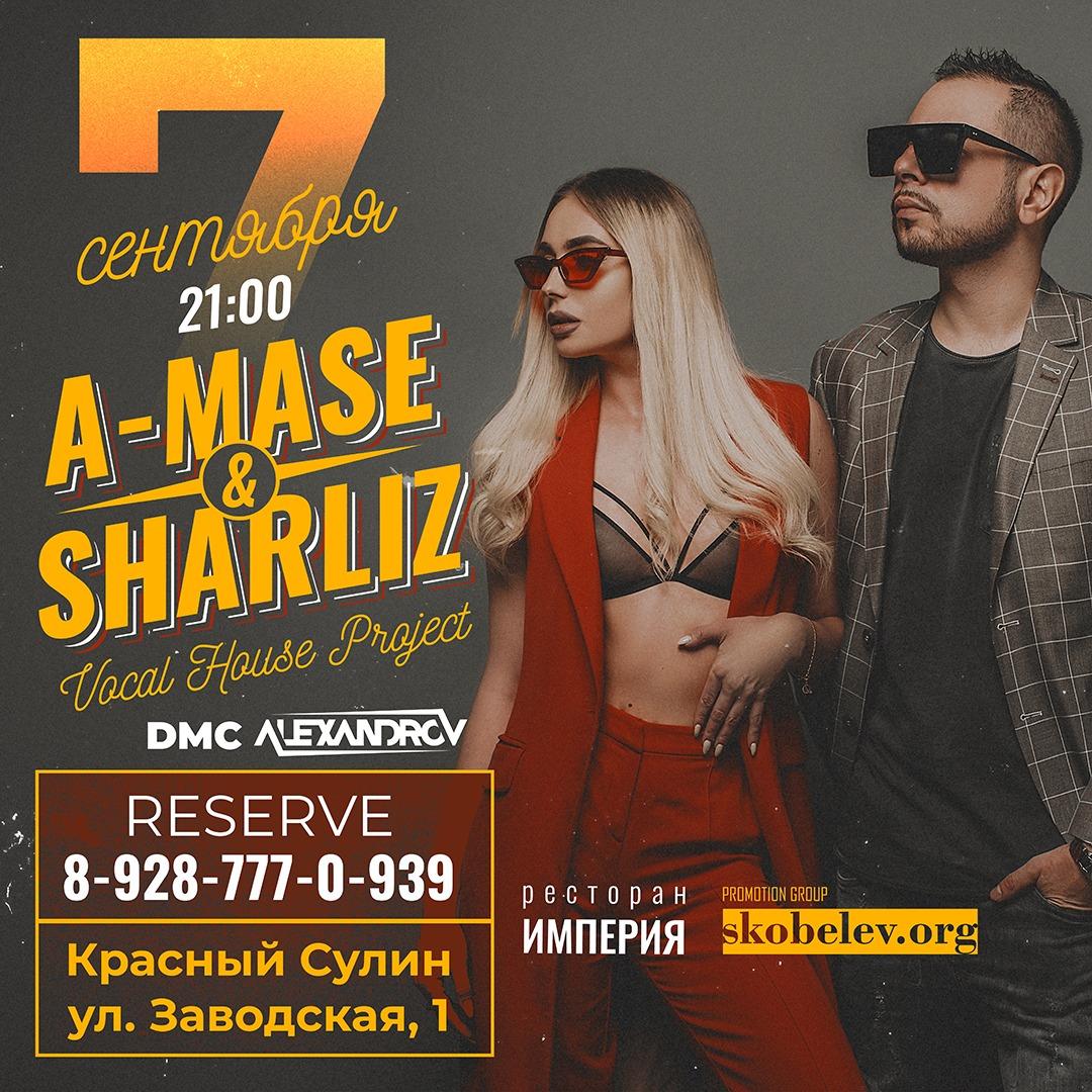 A-Mase & Sharliz в Ресторане ИМПЕРИЯ