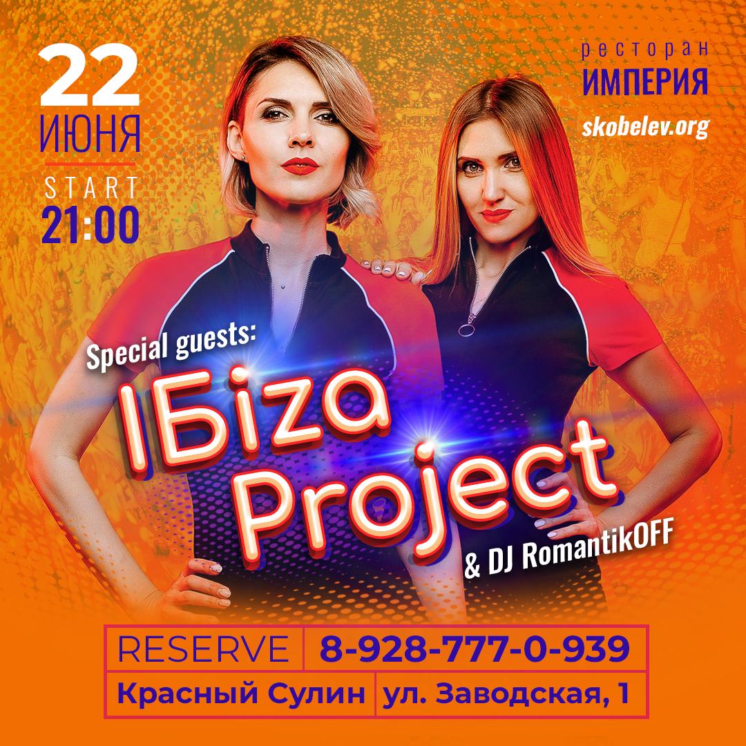iБiza Project
