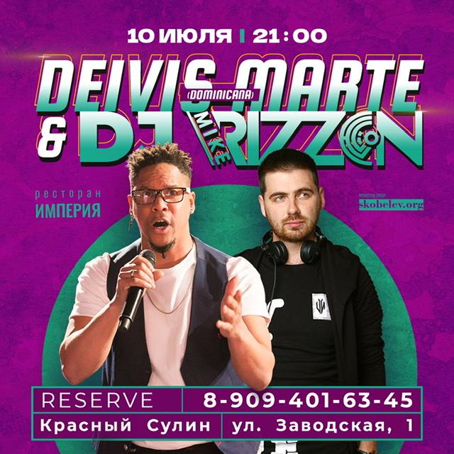 Deivis Marte & Mike RIZZON