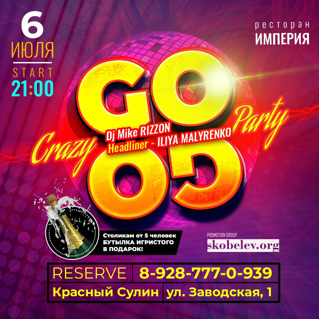 Crazy GO-GO Party