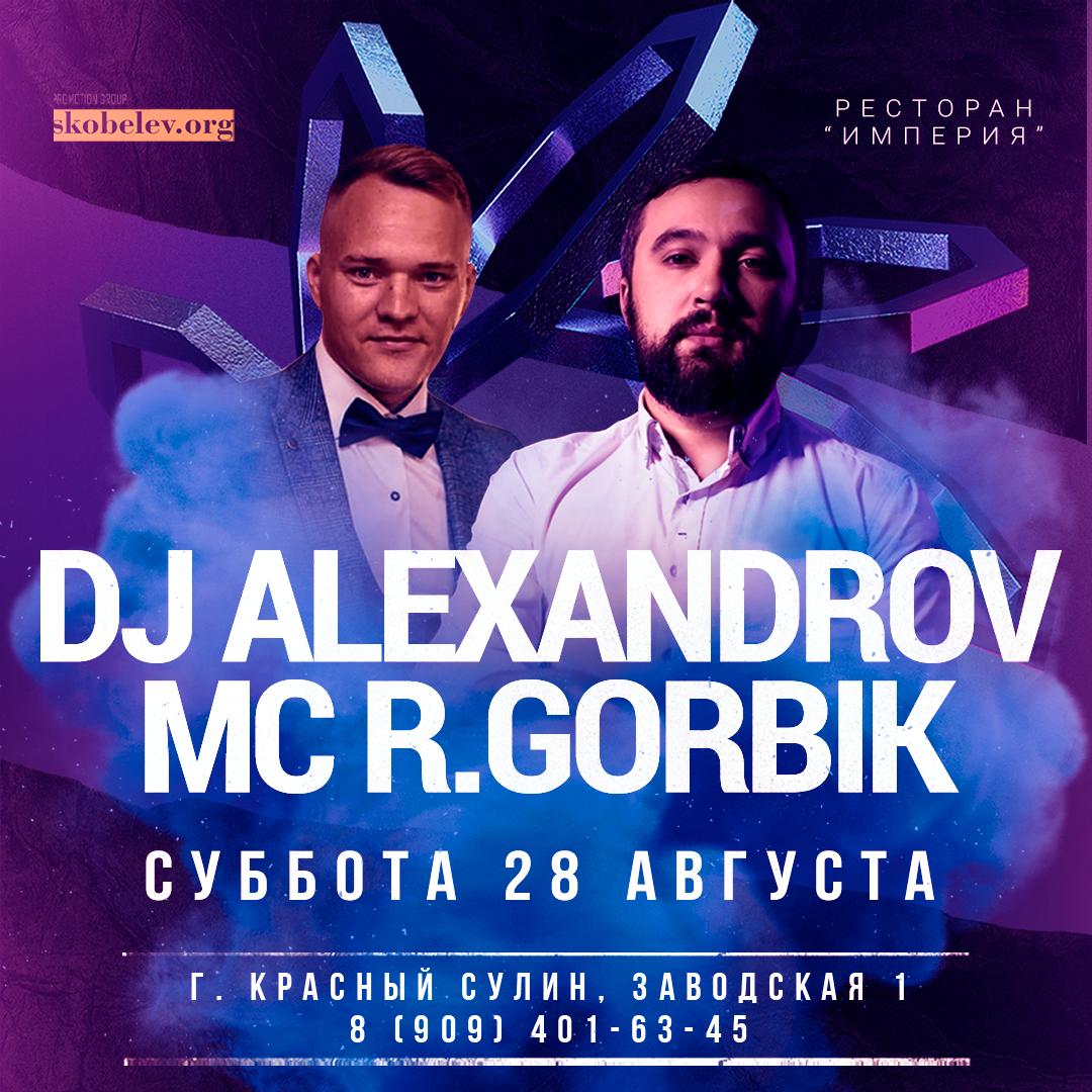 DJ Alexandrov & MC R.Gorbik