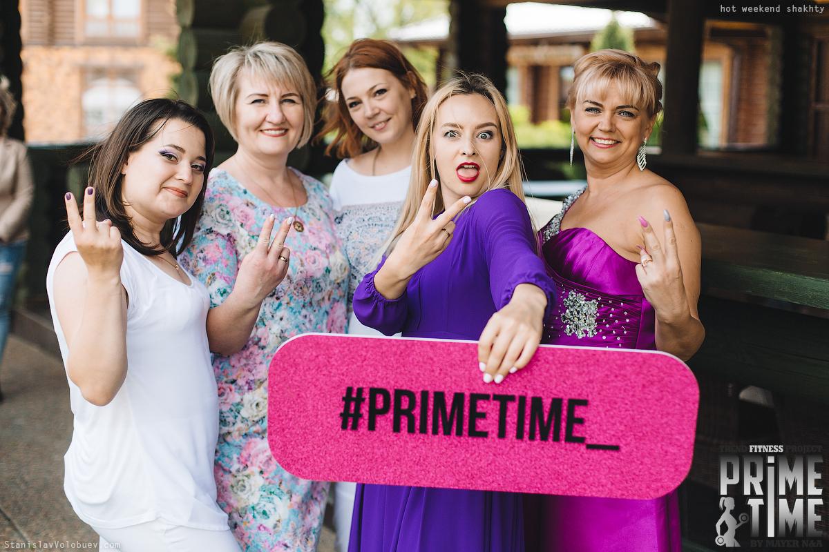 Фитнес проект для женщин Primetime