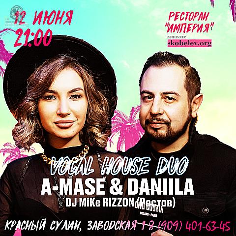 """""""A-Mase & DANiiLA"""" в ресторане «Империя»"""
