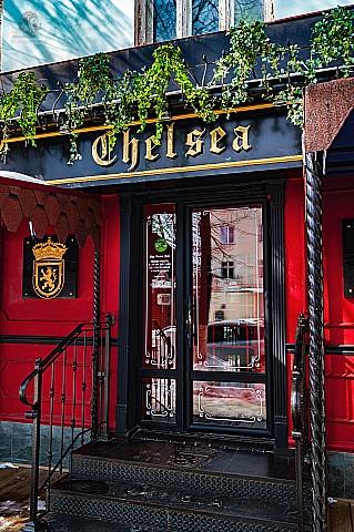Ресторан Челси