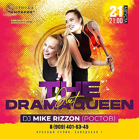Dramaqueen duet + DJ Mike RIZZON