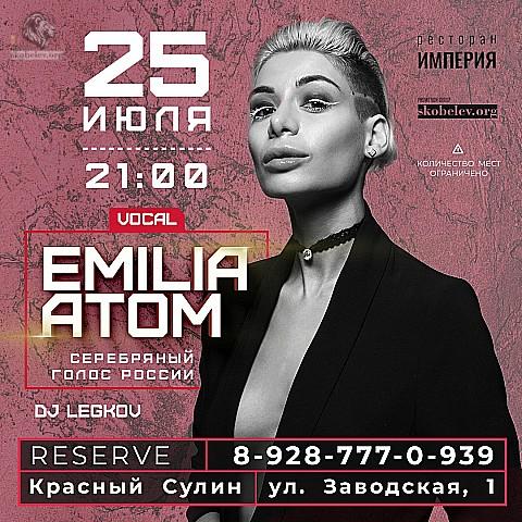 Emilia ATOM в Ресторане ИМПЕРИЯ