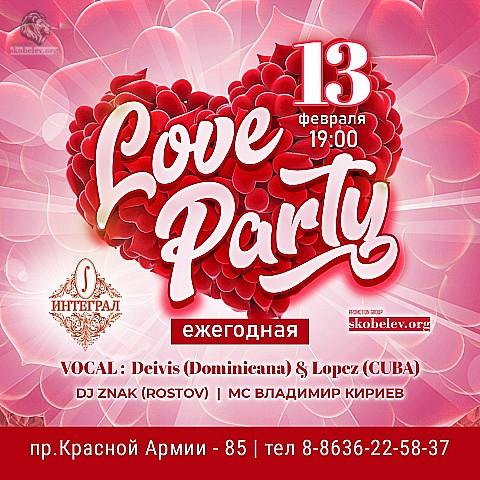 Love Party в ресторане Интеграл