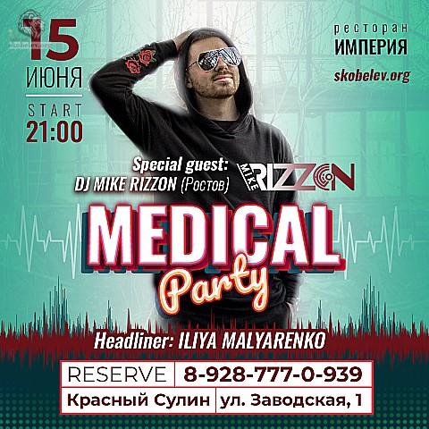 Medical Party в Ресторане ИМПЕРИЯ