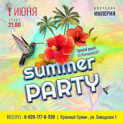 Summer Party в Ресторане Империя