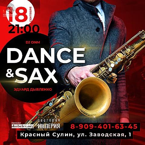 Dance & SAX