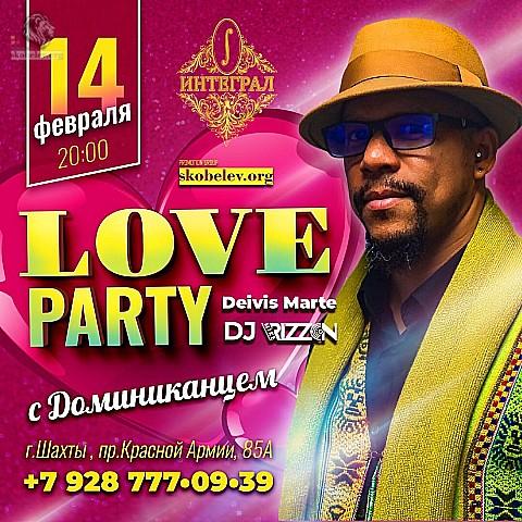 Love Party с Доминиканцем в Ресторане ИНТЕГРАЛ