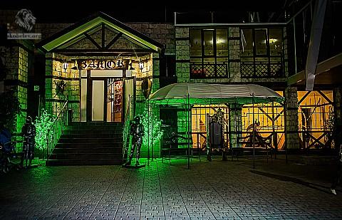 Ресторан Замок, г. Шахты