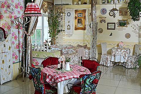 Ресторан Прованс