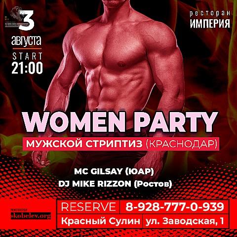 Women Party в Ресторане ИМПЕРИЯ